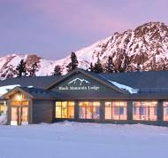 Ski G-Free: Arapahoe Basin, CO